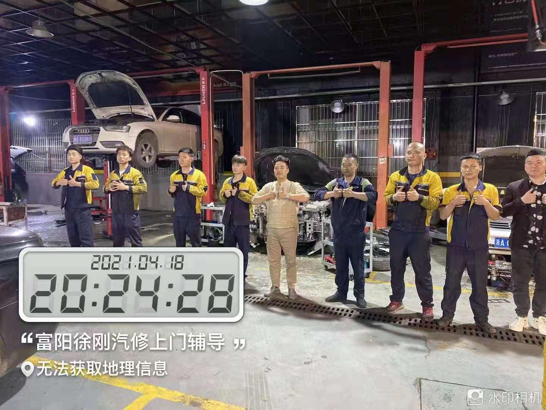 汽车维修加盟圣尚报道:4月18日!杭州徐刚