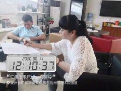 汽车维修加盟圣尚报道:6月11日!贵州汇集