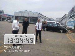 汽车维修加盟圣尚报道:6月15日!山东高兵