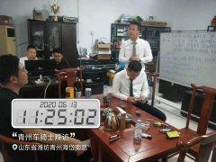 汽车维修加盟圣尚报道:6月13日!山东青州